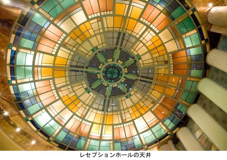 飛鳥Ⅱのホールの天井
