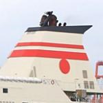 阪九フェリー ロゴ