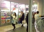 中国人爆買